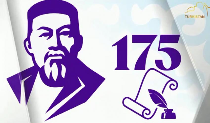 АБАЙ 175 ЧЕЛЛЕНДЖ